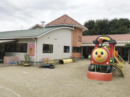 山鹿東保育園